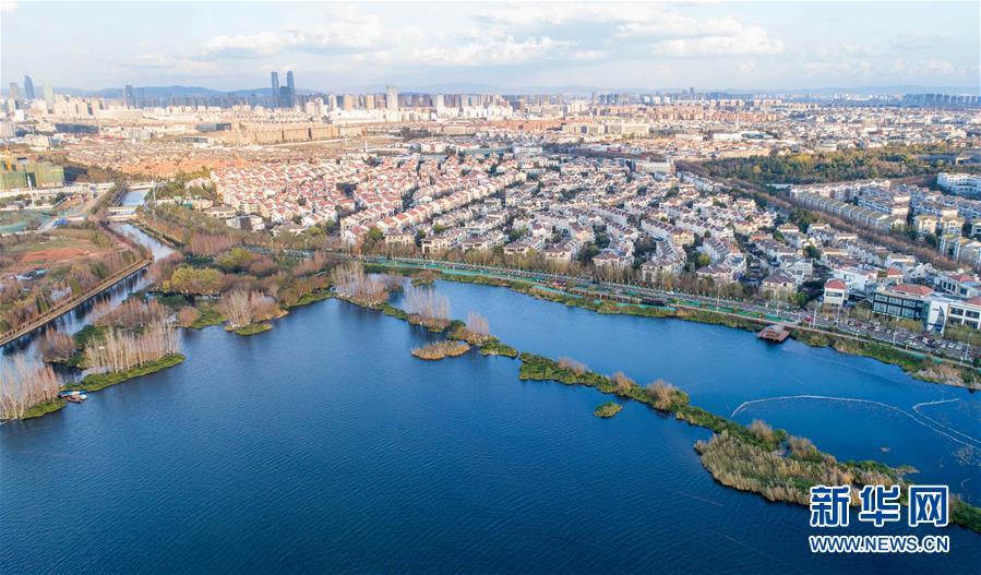 这是1月20日无人机拍摄的滇池和周边的城市景观。 2018年,昆明市共实施了67个滇池保护治理项目,滇池治理完成投资23.4亿元,滇池全湖水质上升至IV类,为30余年来最好水质。