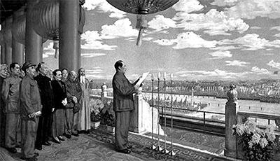 """中华人民共和国""""国名""""的历史渊源"""