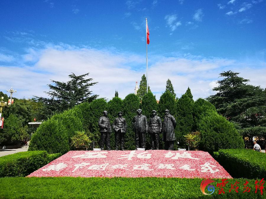 探寻西柏坡——燕赵大地的红色记忆