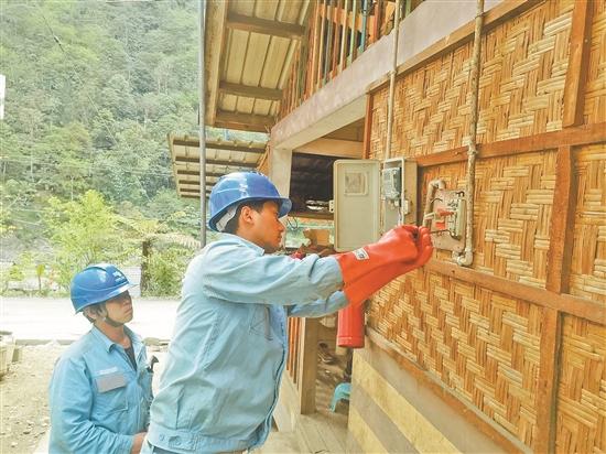 高质量推动电力扶贫工作