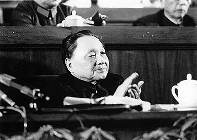 """鄧小平的初心與中國人民""""富起來"""""""