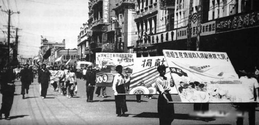 新中国初期开展增产节约运动