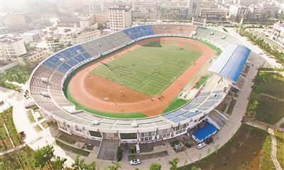 会泽县体育公园。徐汝枞 摄