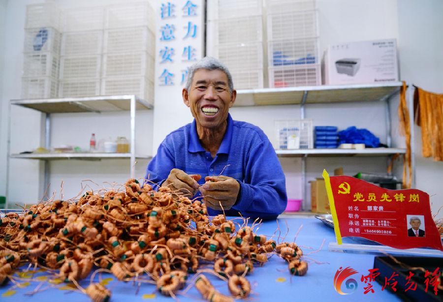 广南:圆梦社区 楼上居住楼下就业
