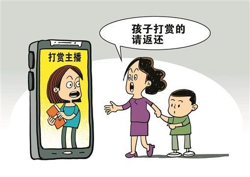 民法典100问(一)