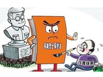 民法典100问(七)