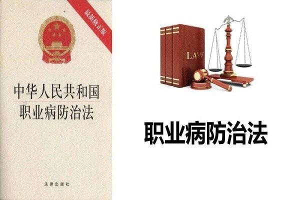 2021年云南省《职业病防治法》宣传周启动